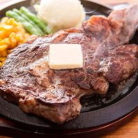 肉厚ジューシーで豪華な牛ロースステーキ溶岩焼き!