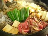 これからの季節はやっぱりお鍋!豊富なお鍋のコースでお出迎えいたします!旬の食材を取り揃えておりますので、是非ご賞味ください!