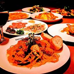 Wine&Pasta DEPART 駅前店の写真