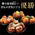 元祖泉州たこ焼き&居酒屋 みなとやのおすすめ料理1