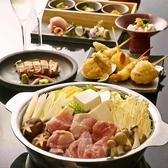 KAPPO R 恵比寿のおすすめ料理2