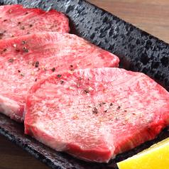 炭火焼肉 WAYAWAYAのおすすめ料理1