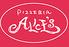 ピッツェリア アリスのロゴ