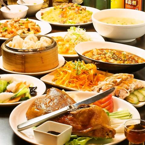 本場の高級中華を時間無制限食べ飲み放題2800円!個室もあり、忘年会におすすめです!