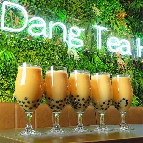 Dang tea house 暖茶房