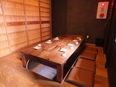 お座敷席は12名様席のご用意もございます。仕切りを外すと最大24名様までご利用可能です。