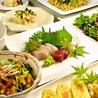 Dining&Bar 三日月のおすすめポイント3