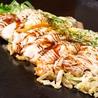呑み処 お好み焼き 桜屋のおすすめポイント1