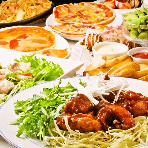 事前予約でお得◆17:00までのスタート◆料理(全6品)+飲み放題120種類(3時間)【宴会A.Bコース】
