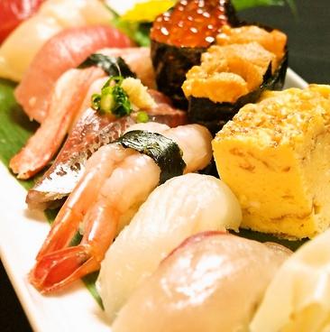 さかな道楽 亀戸店のおすすめ料理1