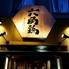 鶏家 六角鶏 堺東駅前店のロゴ