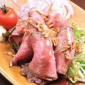 串酒場 灯 tomoshibi ともしびのおすすめ料理3