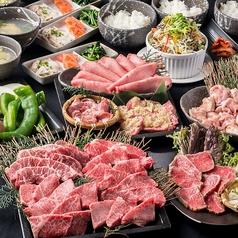 厳選和牛 焼肉 犇屋 寝屋川店の写真