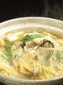 料理メニュー写真【大人気】牡蠣味噌鍋
