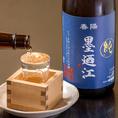 東北の地酒や本格焼酎も豊富に常備しております!日本酒は東北六県の地酒が15種類も揃って590円~とお値打ち価格!焼酎は芋、麦、米、泡盛が揃って16種類の本格焼酎が飲み放題でお楽しみいただけます♪厳選された絶品日本酒と焼酎で盛り上がりたい方はぜひ集合郎 一番町店へ!