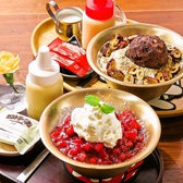 カフェ チョンハクトンのおすすめ料理3