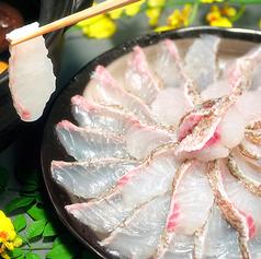 蘇 SO 横浜関内店のおすすめ料理1