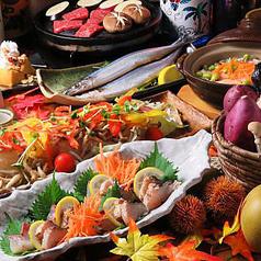 深味 hukamiのおすすめ料理1