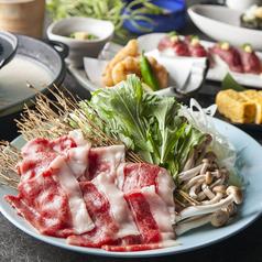 焼きしゃぶ 和ダイニング けんしん KENSHIN 新橋店のおすすめ料理1