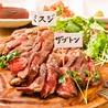 肉酒場 ビストロ男前 日本橋三越前店のおすすめポイント1