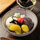 富久屋カフェ 花ス五六 東松山店のおすすめ料理3