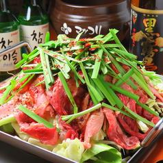 コリアンダイナー ヤンのおすすめ料理1