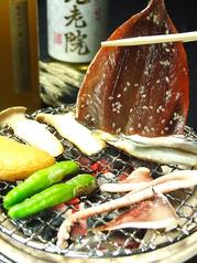 居酒屋 月詠 つくよみのおすすめ料理1