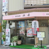 呑み処 お好み焼き 桜屋のおすすめポイント3