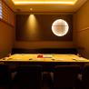 個室居酒屋 輪だち 難波 心斎橋店のおすすめポイント1