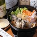 料理メニュー写真牡蠣のブイヤベース風鍋