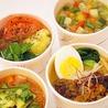 ベリーベリースープ フジグラン松山店のおすすめポイント1