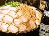 よーいドン 高松のおすすめ料理2