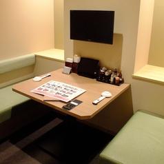 【椿】個室カップル席