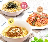 厳選した食材を使ったトレンタのスパゲッティ