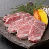 牛力のおすすめ料理3