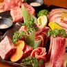 肉屋の台所 目黒店のおすすめポイント1