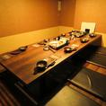 プライベート空間で心置きなく寛げる掘りごたつ個室。足を伸ばして広々とご利用頂けます
