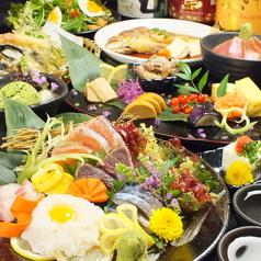 和ダイニング 椿のおすすめ料理1