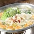 料理メニュー写真生つくね塩もつ鍋 ※ご注文は2人前より承ります。