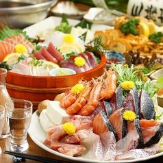 海心丸 福島駅前店のおすすめ料理1
