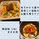 鰻釜飯(1合)【注文番号6】