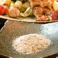 添加物ゼロのブレンド塩