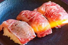 王様の焼肉 くろぬま 山形篭田店のおすすめ料理3