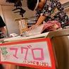あなたが主役 名古屋劇場 名鉄レジャック店のおすすめポイント3