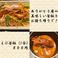 海老釜飯(1合)【注文番号5】