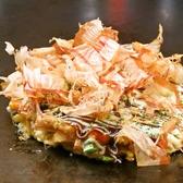 呑み処 お好み焼き 桜屋のおすすめ料理2