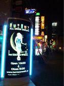 バームーンウォーク bar moon walk なんば店の雰囲気3