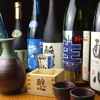 『日本酒 酔心』