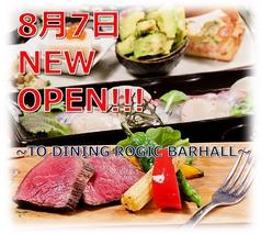TO DINING ROGIC BARHALLの写真