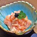 料理メニュー写真石狩漬け(北海道)